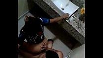 Novinha Deu No Banheiro Em Troca De Dinheiro