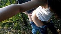Comendo Novinha Na Trilha Do Parque