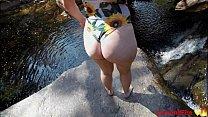 Aventura Na Cachoeira Com Uma Gostosa